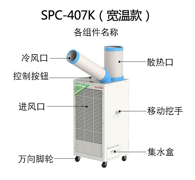 spc407407.png