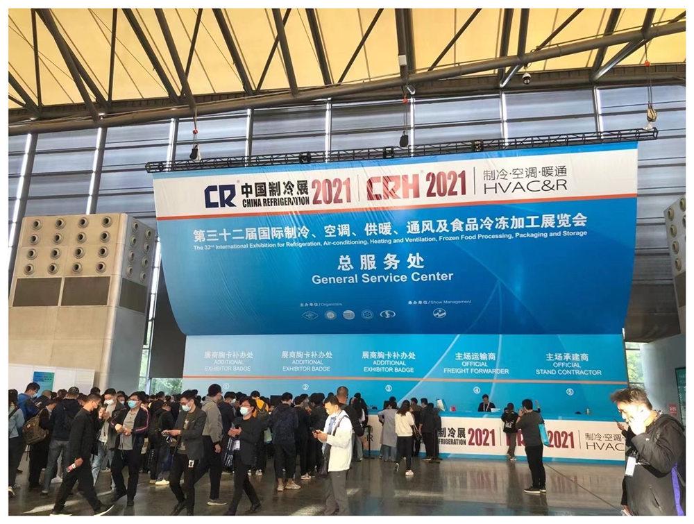 2021中国制冷展携手无锡冬夏圆满落幕